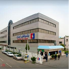 پروژه ایران رادیاتور