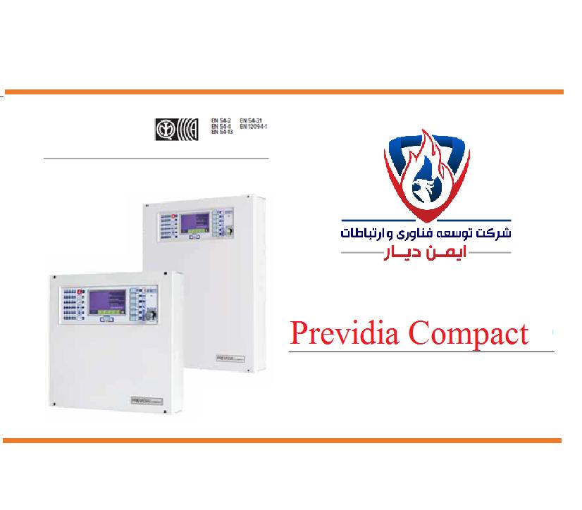کنترل پنل اعلام حریق آدرس پذیر آنالوگ  سری Previdia Compact