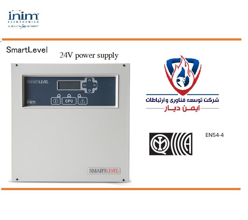 ایستگاه های تامین  برق(منبع تغذیه) SmartLevel